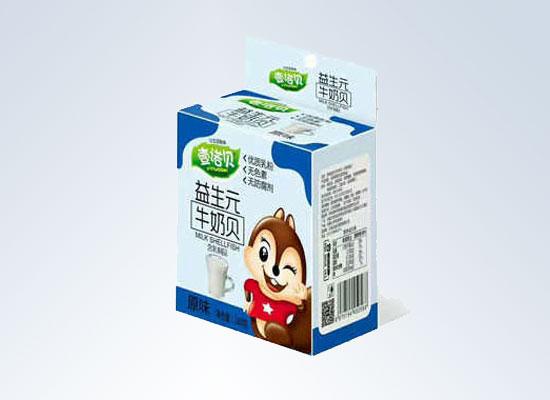 迪贝食品追求高品质产品,益生元牛奶贝带给你营养