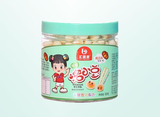 汇婴宝溶豆豆甜而不腻,给宝宝温暖呵护