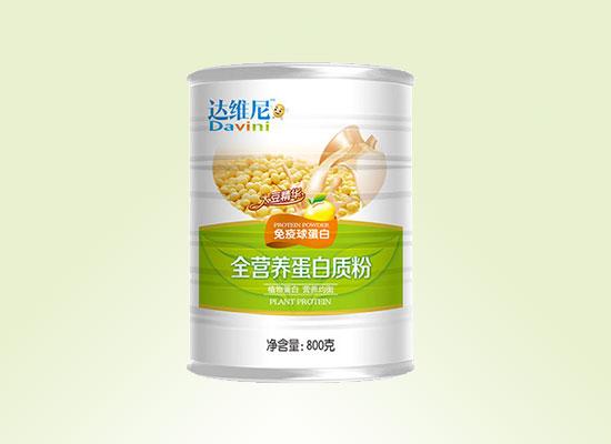 绿机食品专业打造健康单品,将营养和美味的产品带给消费者