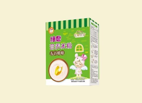 优爱优佳细磨营养米粉,五谷粗粮助力身体抵抗力!