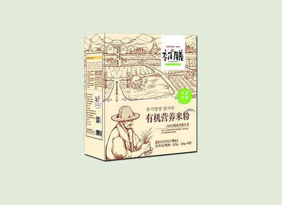 铭雅食品专注于有机营养米粉生产,让冲调食物健康起来!