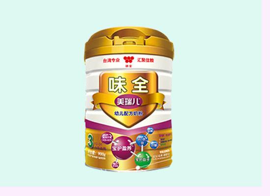味全美瑞儿幼儿配方奶粉奶味浓郁,满足婴幼儿营养需求!