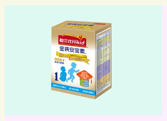 晨冠乳业专注于婴幼儿奶粉生产,配方奶粉适合更多宝宝体质!
