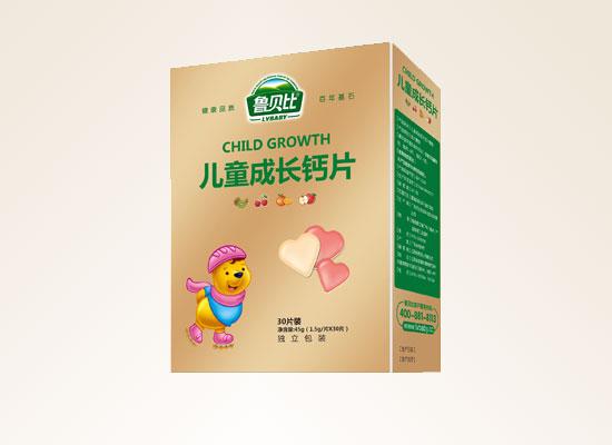 怡恩食品恪守营养理念,助力宝宝健康成长!