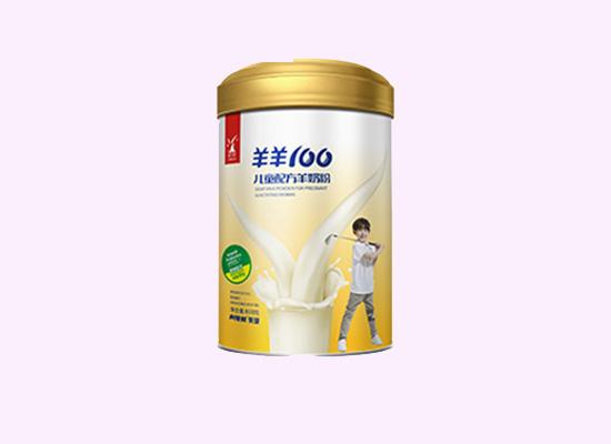 瑞氏专注于儿童配方羊奶粉生产,给营养加满分!