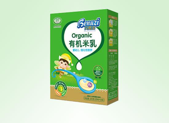 铭瑞食品为宝宝提供优质的营养品,将有机概念传达给每个家庭