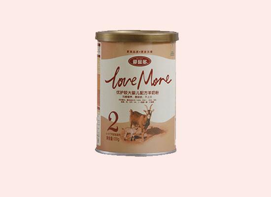 红旗乳业让羊奶粉成为孩子营养补充站,做家长信赖品牌!