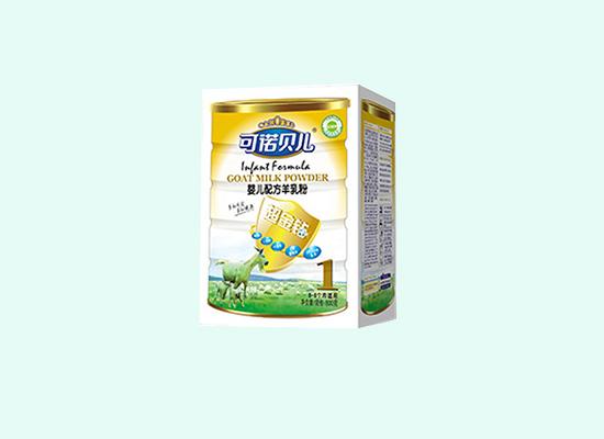 羊奶粉营养更容易吸收,多加多专注于羊奶粉研发!