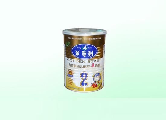 羊百利配方羊奶粉靠品质赢销量,填补羊奶产品空白市场!