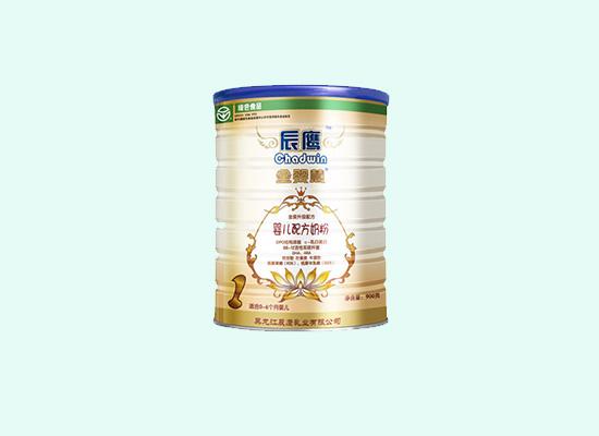 辰鹰配方奶粉来自天然牧场,保证奶源品质高度可控!