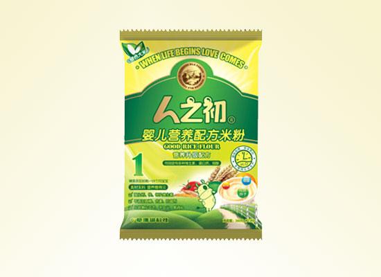 草珊瑚食品打造知名品牌,不断进军奶粉行业