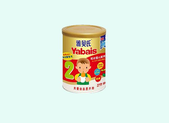 雅贝氏奶粉选择澳洲奶源,无添加保证奶粉品质!