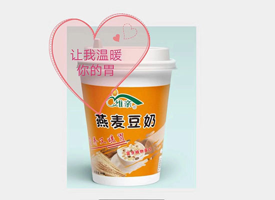 维亲豆奶新春客户答谢会正式开启,把豆奶和爱带回家