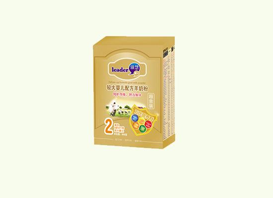 滋慧配方羊奶粉优护升级,五种营养群给孩子智力加分!