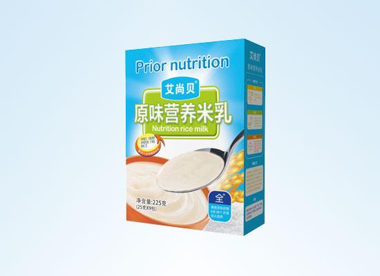 艾尚贝食品运用独特酶解工艺技术,提高了米乳的消化性能