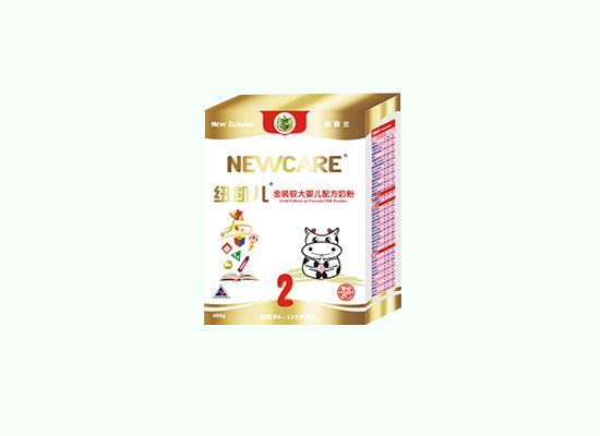 纽凯儿婴儿奶粉选用科学配方,适合中国婴幼儿生长发育!