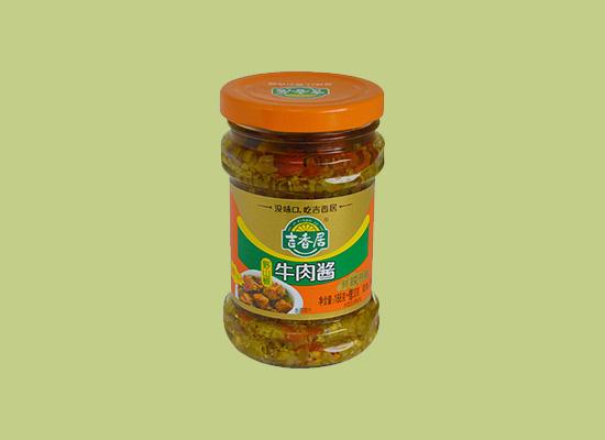 吉香居公司坚持卓越的产品品质,为消费者打造美味的佐餐食品