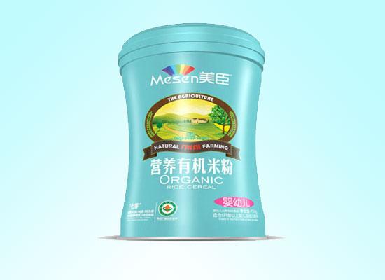 美臣食品保证了和可靠的质量,成为全球家庭健康品牌的典范