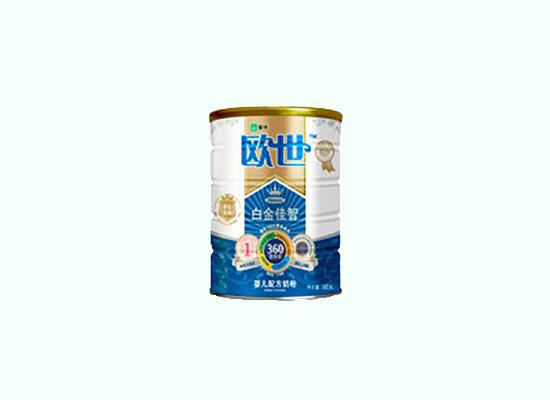 欧世白金佳智婴儿奶粉,配方产品针对性更高!