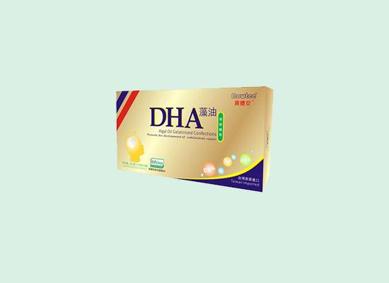 宝体安凝胶糖果富含DHA藻油,保护身体健康成长!