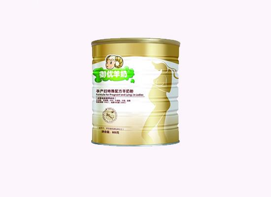 御贝乳品让羊奶粉来补充你身体所需,科学配方品质有保障!