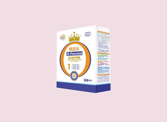 欧培乐婴儿配方奶粉采用3段式,满足孩子阶段式营养!