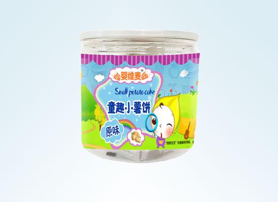 婴福食品用专业的视角,为中国宝宝提供卓越品质膳食