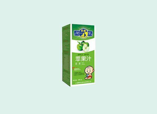 贝初浓浆苹果汁鲜美可口,根据孩子膳食营养特别推出!