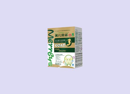 美儿贝滋幼儿配方羊奶粉膻味淡,让营养全面又均衡!