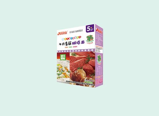 姆贝滋牛肉香菇蝴蝶面选用进口面粉,品质和口感同在!