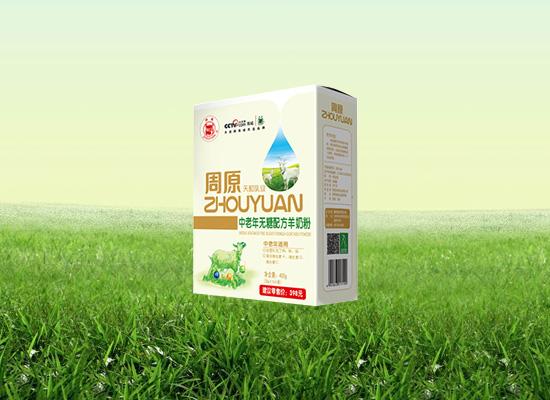 天和乳业以生产消费者满意的奶粉为目标,无糖配方羊奶粉满足你的需求!
