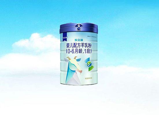 乐立滋配方羊奶粉接近母乳成分,益于婴幼儿身体发育!