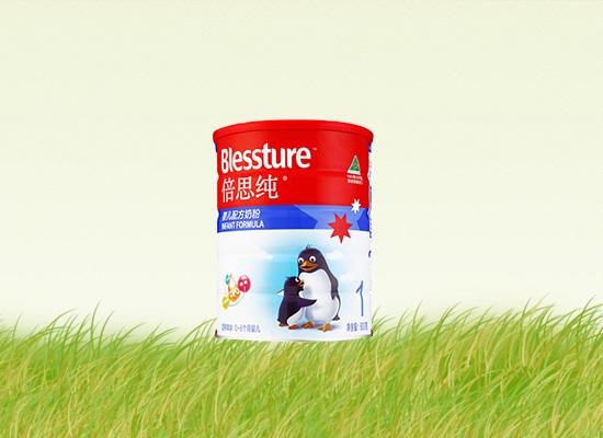 """宏乐""""企鹅""""配方奶粉,让孩子喝到南极的味道!"""
