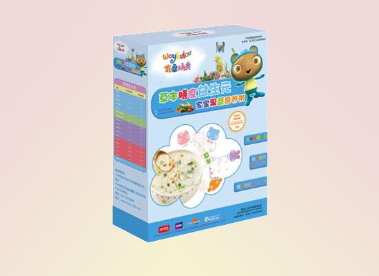 芮帛食品满足家庭科学育婴所需,为宝宝健康成长加油!