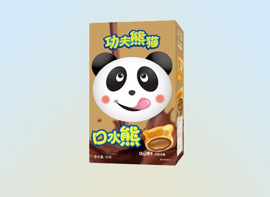 功夫熊猫食品满足中国宝宝的味蕾,是陪伴宝宝快乐成长的好伙伴!