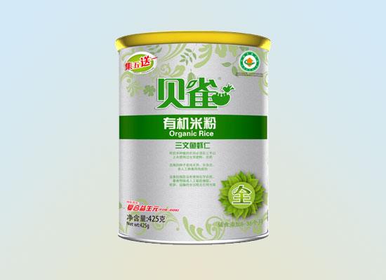 永润食品注重宝宝的营养需求,致力于中国婴幼儿营养事业