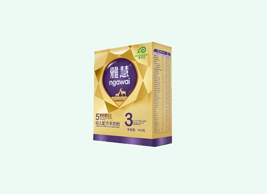 雅慧幼儿配方羊奶粉采用5重脱膻技术,还原奶粉香甜味道!