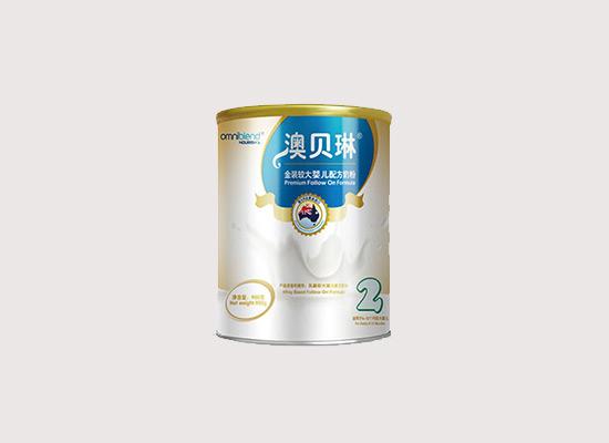 澳贝琳配方奶粉源自进口奶源,符合婴幼儿膳食饮食标准!