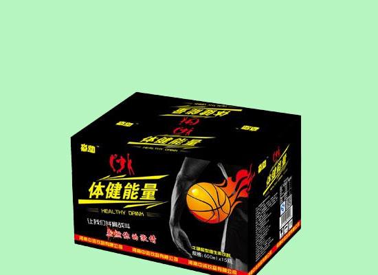 河南中资饮品有限公司是一家集科研、生产、经营 于一体的高科技股份制民营企业