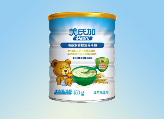 美氏加食品倡导宝宝美食文化,向国内市场提供营养的婴幼儿辅食