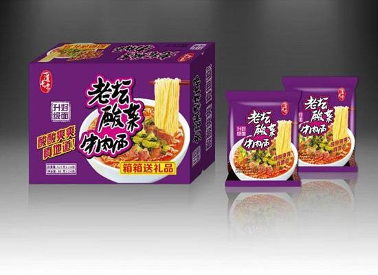 河北华众食品公司坚持质量为本的方针