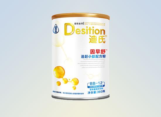金宝宝食品秉承开拓创新的经营思想,为企业产品提供有保障的基础