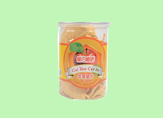 脆言脆语食品生产的健康果蔬脆片系列,脆爽可口、久吃不腻
