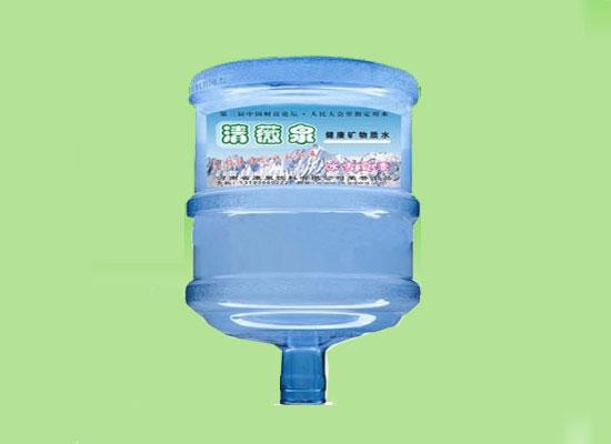 康泉饮料生产的清薇泉牌桶装水,对心血管等疾病有一定的防治作用