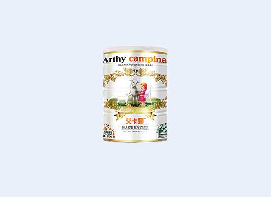纽缤乐做全球关爱奶粉产品,只为让你拥有健康!
