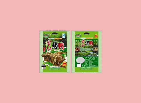 华蓥市绿色食品用质量和产品实力打造消费者满意的食品
