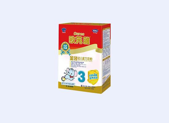 欧芮雅配方奶粉用创新思维改变奶粉品质,维护婴幼儿食品安全!