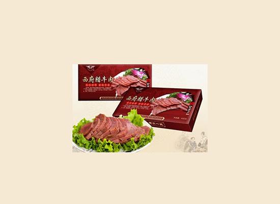 华宇食品:保留传统特色,强化保健!