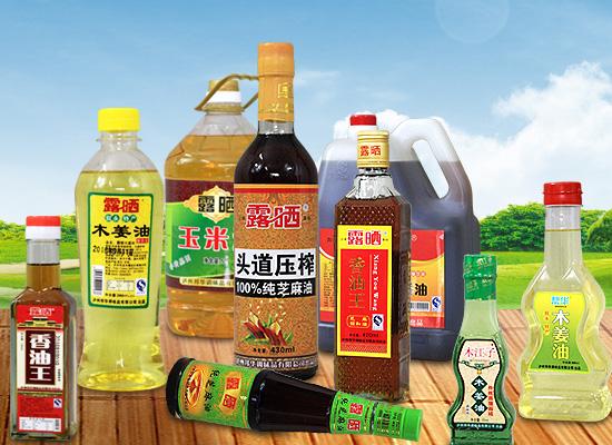 泸州邦华调味品一直以质量求生存,以信誉求发展