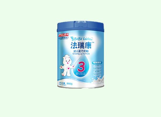 法瑞康幼儿配方奶粉富含乳铁蛋白,补充孩子身体铁元素!